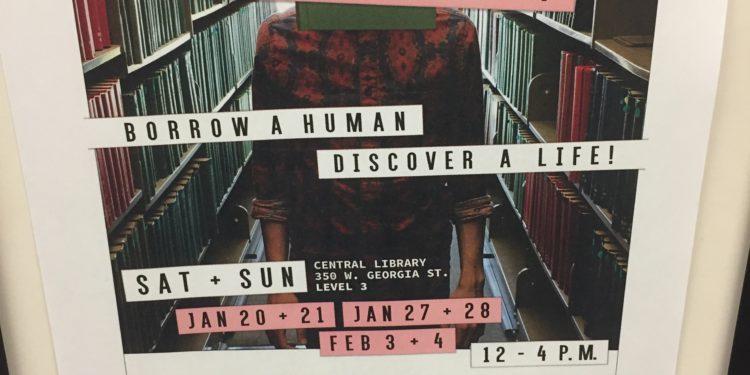 Borrow A Human